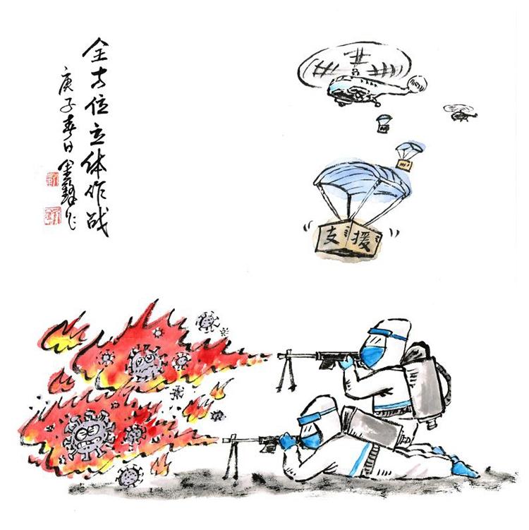《全方位立體作戰》劉金鋒 漫畫