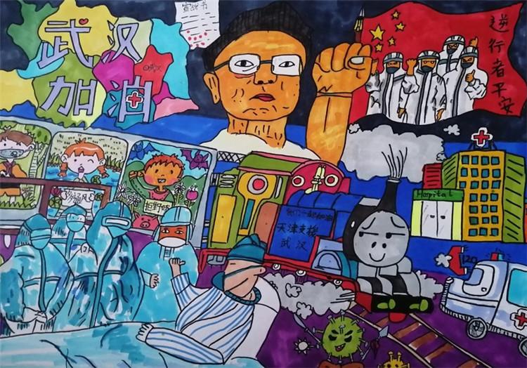 《生命時速》 張澤軒 11歲