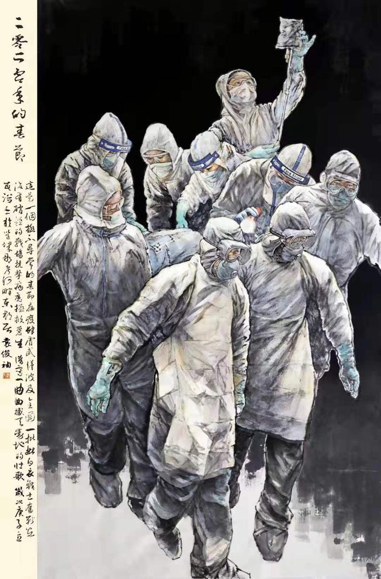 《二零二零年的春節》 袁俊袖   中國畫