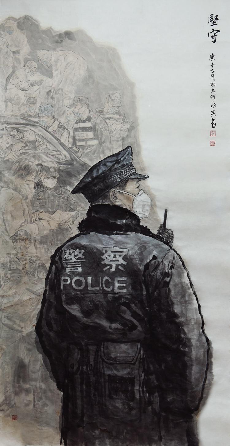 《堅守》何永亮  中國畫