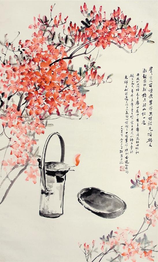 陳秋草-星星之火