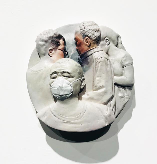 彭漢欽 《圓》 雕塑 2020年