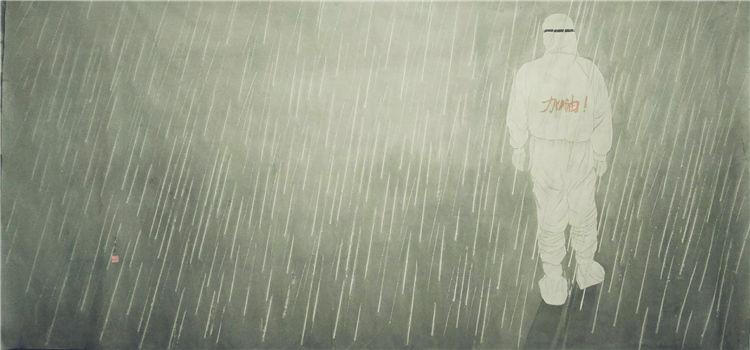 《加油!》 馮玉英  中國畫