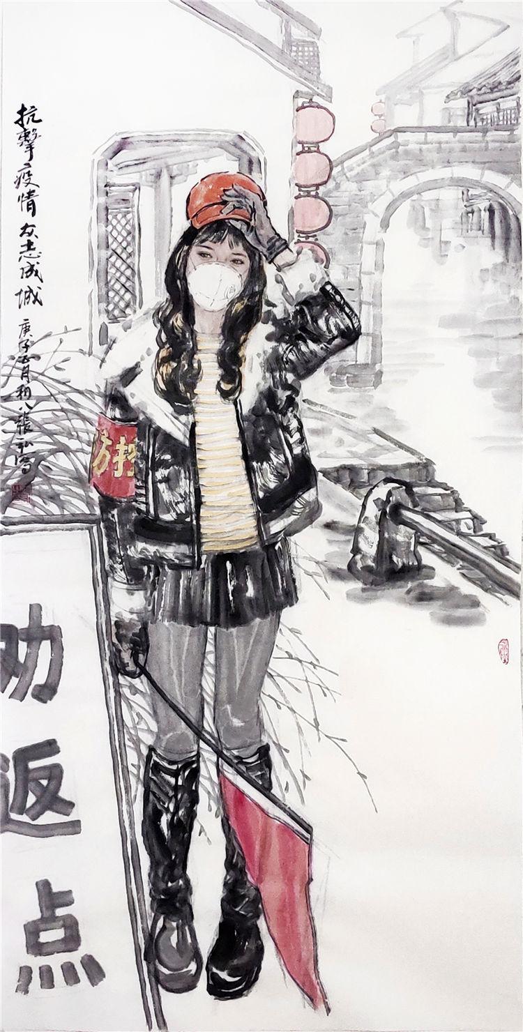 《抗擊疫情 眾志成城》  張弘  中國畫