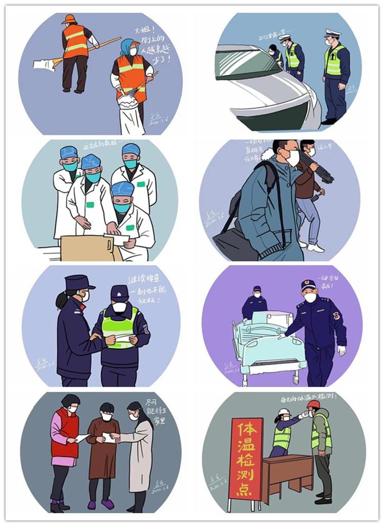 《防控抗擊疫情一線瞬間》趙曙合 插圖