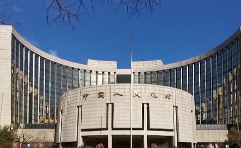人民银行:下阶段货币政策重点是保持流动性合理充裕