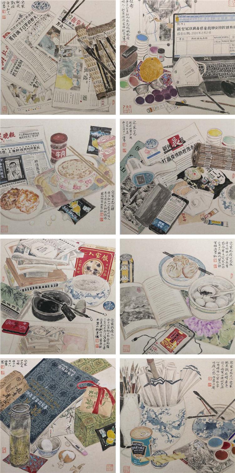《宅家就是战疫 系列1-4》 马海峰  中国画