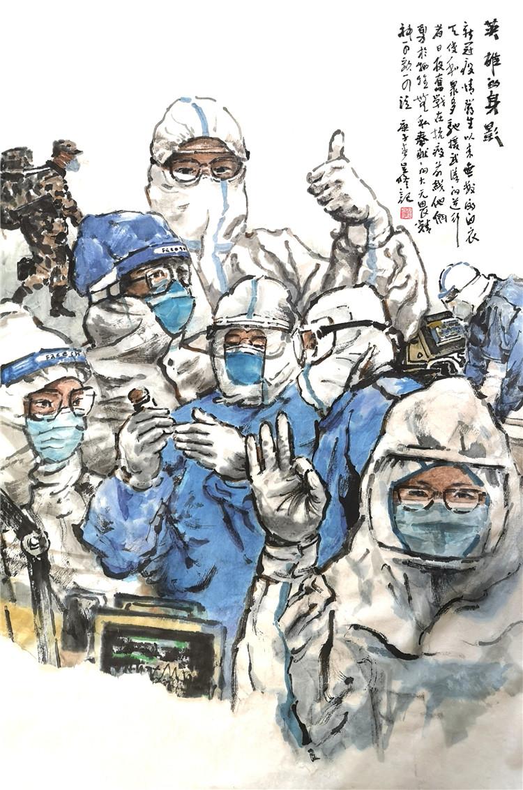 《英雄的身影》   李呈修  中国画