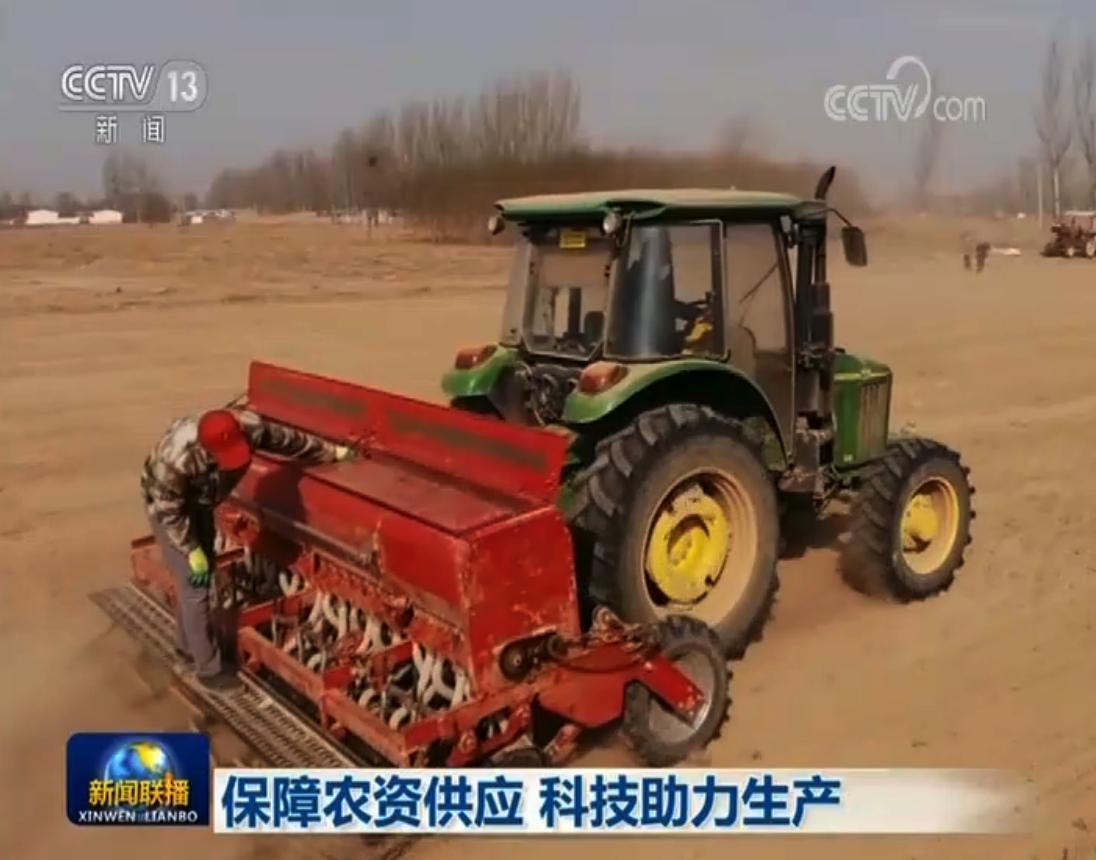 保障农资供应 科技助力生产