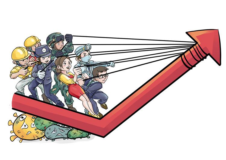 《经济向好》 马雪晶    漫画