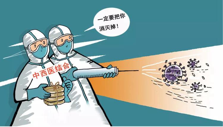 《组合出击》马萍  漫画