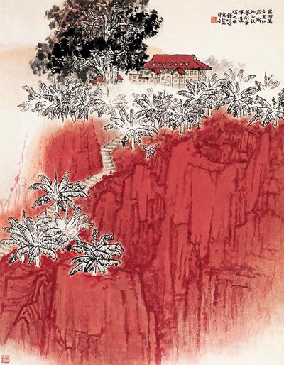 紅岩(紙本水墨設色) 1962年 錢松喦 中國美術館藏