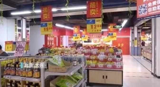 新的零售主体和新的零售方式,正在改变着人们的生活改变着市场运行的规则