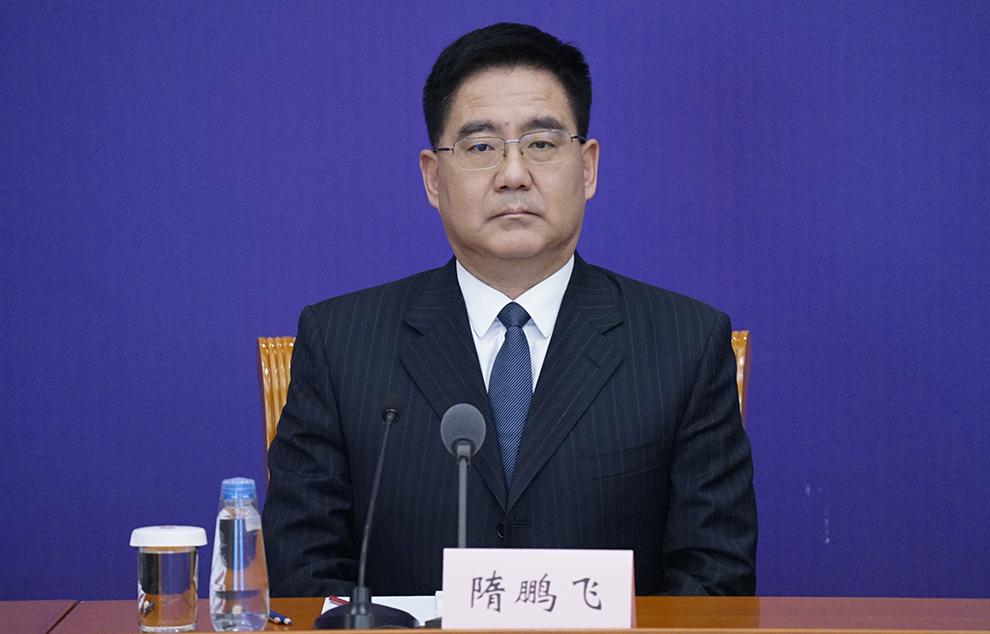 农业农村部国际合作司司长隋鹏飞