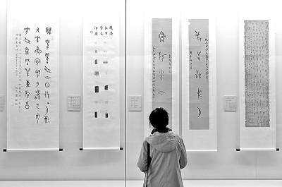 """觀眾在中國文字博物館參觀""""全國甲骨文書法篆刻展""""。新華社發"""