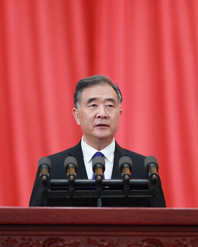 5月21日,中国人民政治协商会议第十三届全国委员会第三次会议在北京人民大会堂开幕。这是全国政协主席汪洋代表政协第十三届全国委员会常务委员会作工作报告。新华社记者 庞兴雷 摄