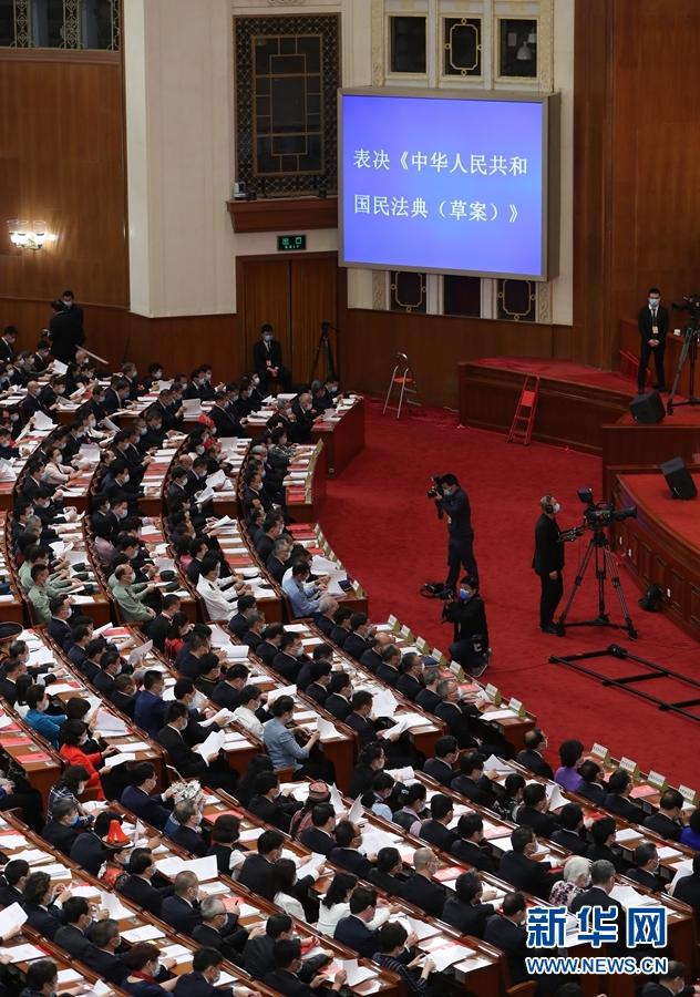 5月28日,十三届全国人大三次会议表决《中华人民共和国民法典(草案)》。新华社记者 丁海涛 摄