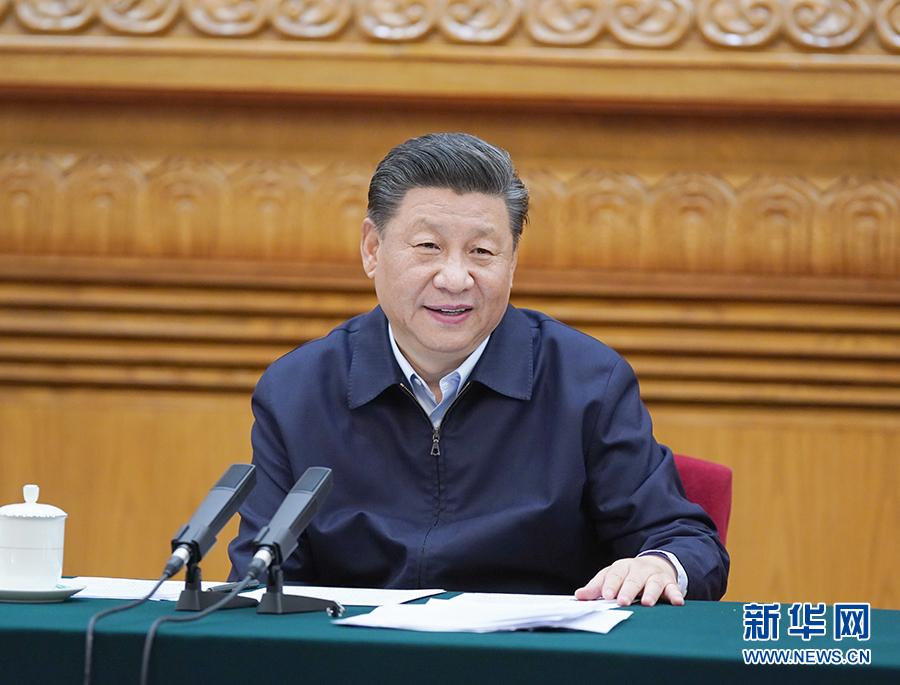 6月2日,中共中央总书记、国家主席、中央军委主席习近平在北京主持召开专家学者座谈会并发表重要讲话。 新华社记者 李学仁 摄