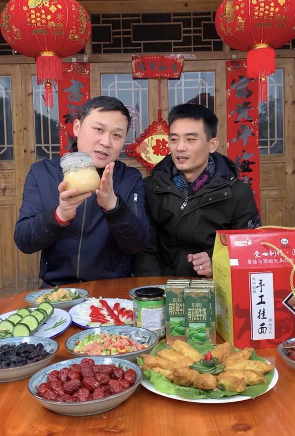 劉書軍(左)在直播中推銷城步特產