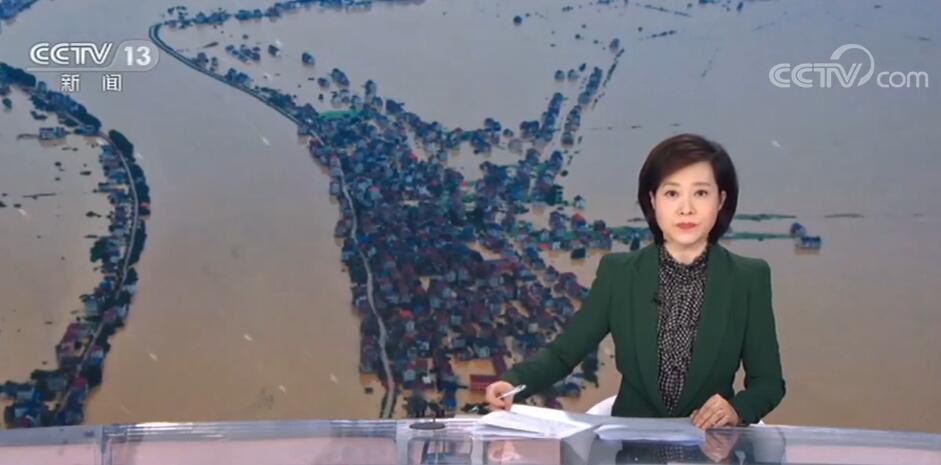 《【恒达在线注册】水利部:长江中下游干流持续超警 防汛形势严峻》