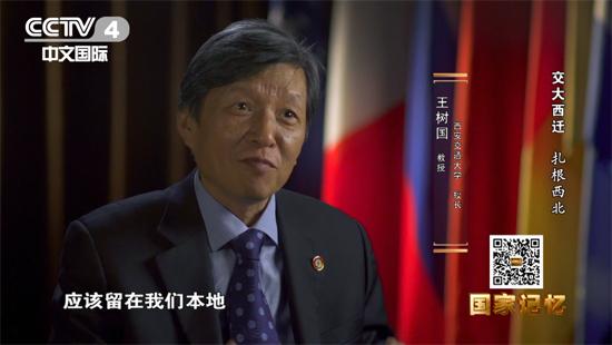 丝瓜成版人性视频app王树国 教授 西安交通大学校长 首先要做到的一点,我们自己本地的学校培养的学生应该留在我们本地,为本地的经济发展做贡献。交大实实在在做到了这一点。