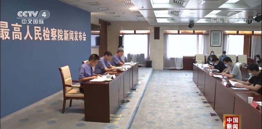 最高人民检察院:加强民事检察监督 精准服务民企发展