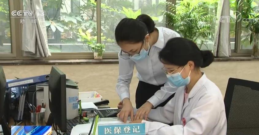 深化医改取得成效 三级医院预约诊疗率超50%
