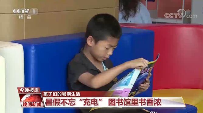 《【恒达登陆注册】又到一年暑假时,这才是孩子们暑期生活的正确打开方式!》
