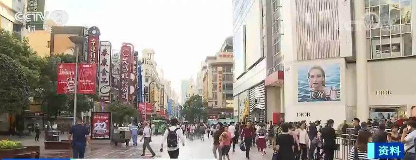 打造步行街和便利店品牌消费 商务部力图释放消费潜力