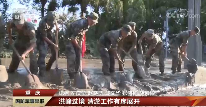 人民至上 | 子弟兵发扬连续奋战作风 支援地方恢复灾后重建