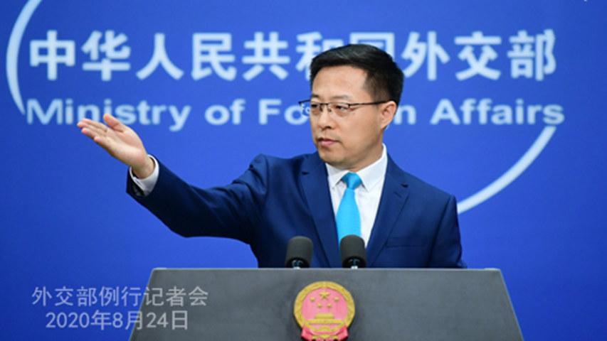 王毅在疫情缓解后首次出访为何选择欧洲方向?中国外交部回应