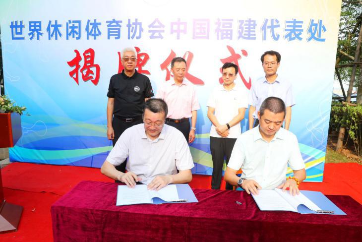 揭牌仪上世界休闲体育协会副主席杨铁黎先生,与世奥(厦门)文化传播有限公司董事长王长龙先生签署战略合作协议。