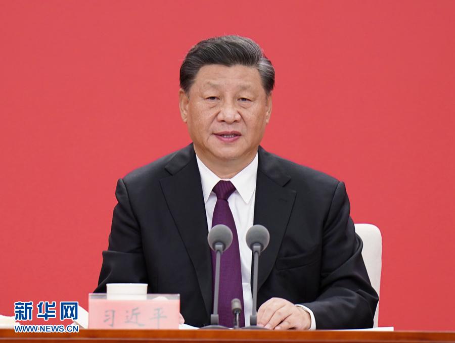 10月14日,深圳经济特区建立40周年庆祝大会在广东省深圳市隆重举行。中共中央总书记、国家主席、中央军委主席习近平在会上发表重要讲话。