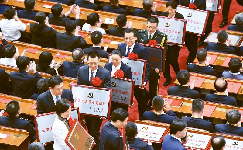 2020年9月8日上午,全国抗击新冠肺炎疫情表彰大会在北京人民大会堂隆重举行。 新华社记者 张领/摄