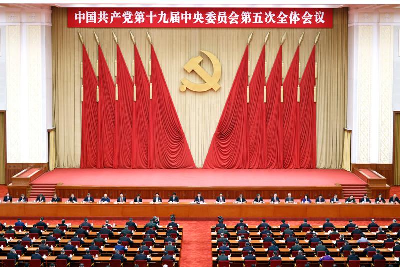 中国共产党第十九届中央委员会第五次全体会议,于2020年10月26日至29日在北京举行。新华社记者 刘彬 摄