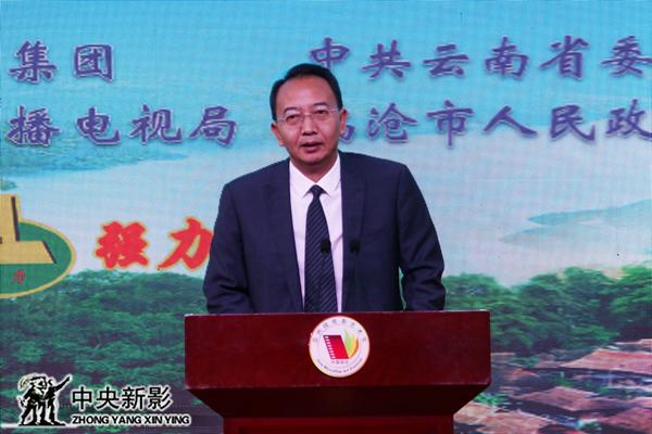 中共临沧市委书记杨浩东致欢迎辞