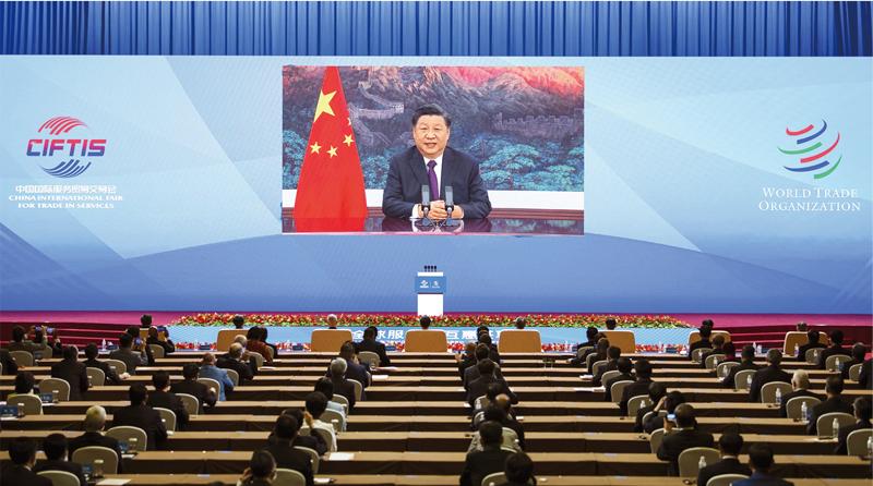 2020年9月4日,国家主席习近平在2020年中国国际服务贸易交易会全球服务贸易峰会上致辞。 新华社记者 李涛/摄