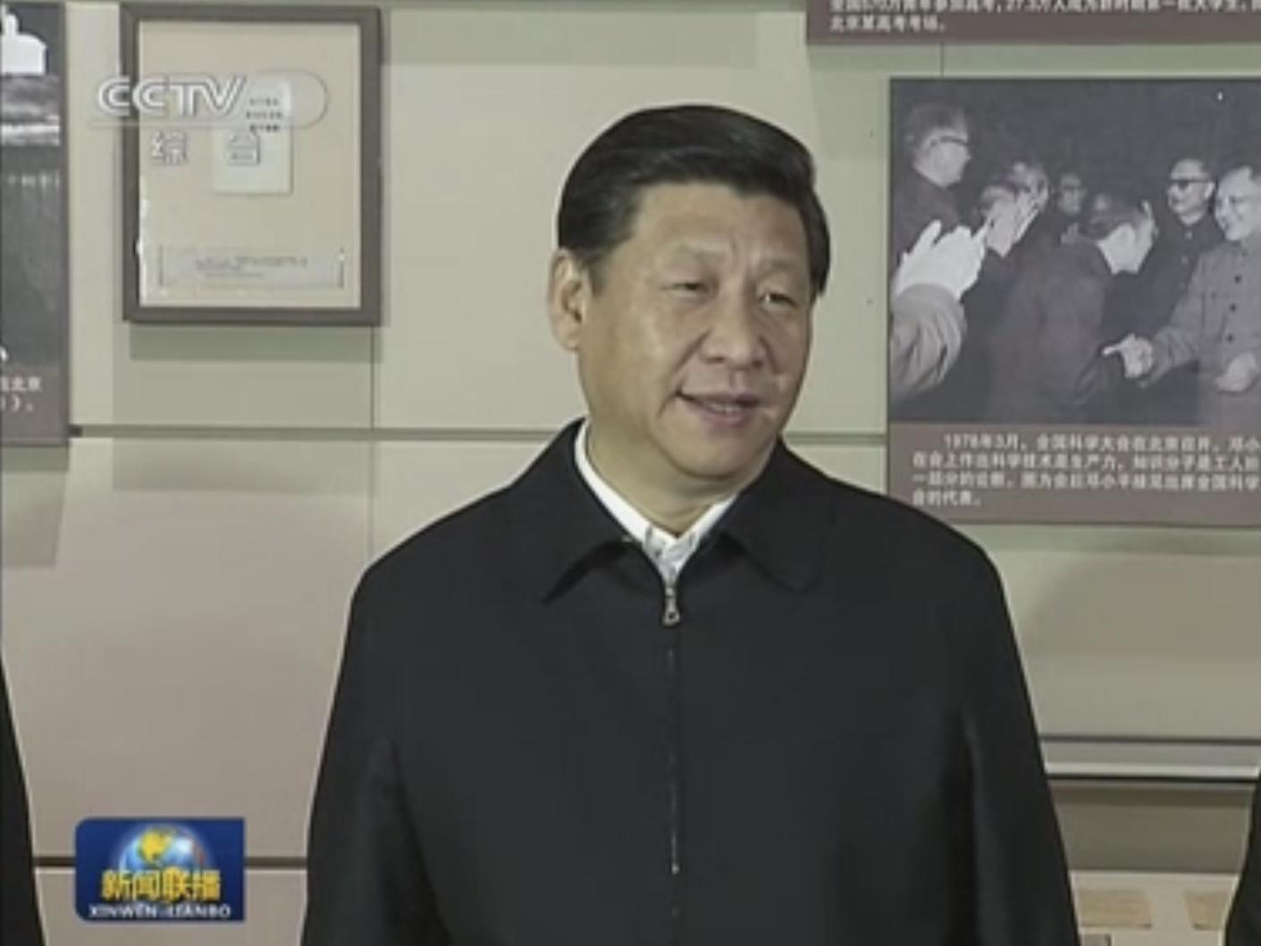 """习近平总书记首提""""中国梦"""""""
