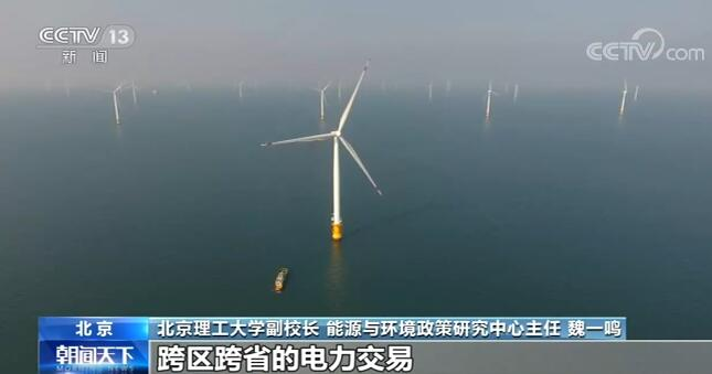 """【久乐互娱】我国""""十四五""""能源需求预测与展望报告发布 能源系统将加强清洁低碳高效转型"""