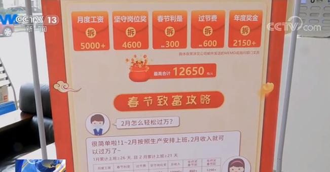 东莞房天下广东东莞:企业发福利鼓励员工留莞过年_简配资