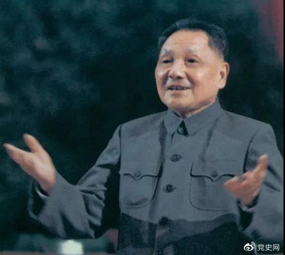 在1978年2月24日至3月8日召开的全国政协五届一次会议上,邓小平当选为全国政协主席。
