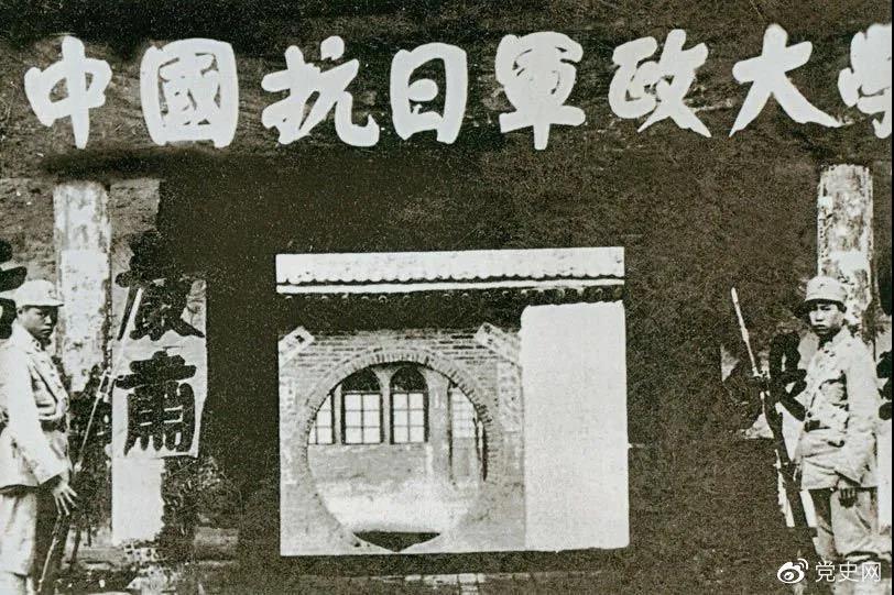 """1937年3月2日,毛泽东为中国人民抗日军政大学第二期第二队学员题词:""""要学习朱总司令:度量大如海,意志坚如钢。""""图为抗日军政大学旧址。"""