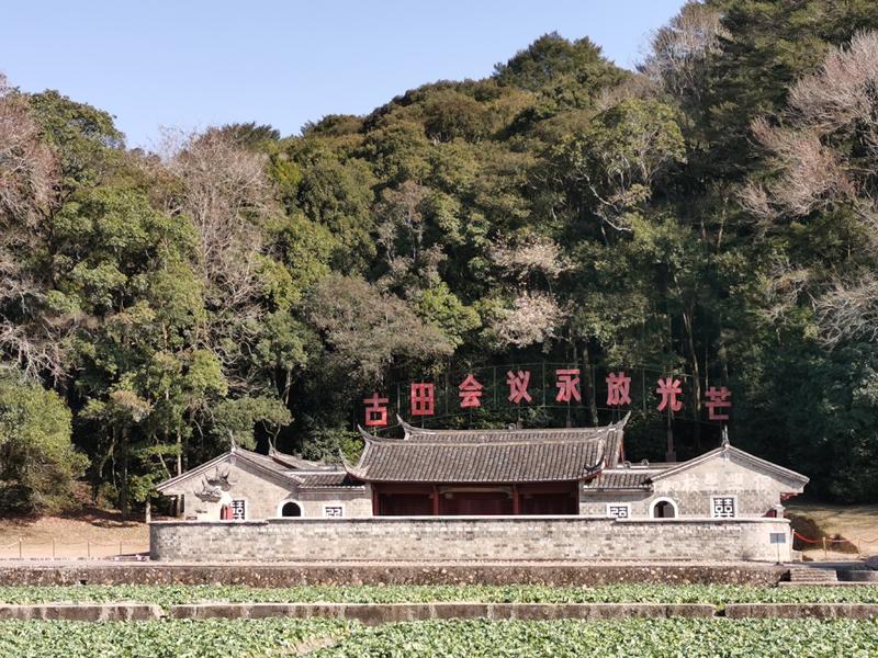 位于福建省上杭县古田镇的古田会议会址(1月14日摄,手机照片)。新华社记者 秦宏 摄