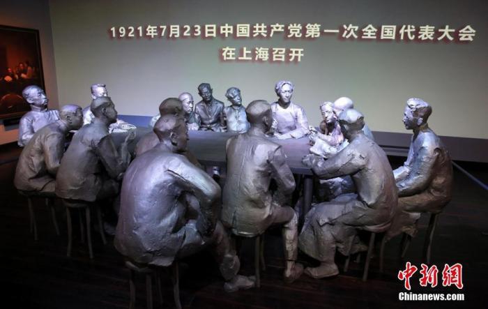 """资料图:中共一大会址纪念馆,图为多媒体、模型等展示""""一大首聚""""场景。<a target='_blank' href='http://www.chinanews.com/' width="""