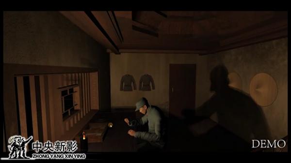 VR互動項目《八角樓的燈光》