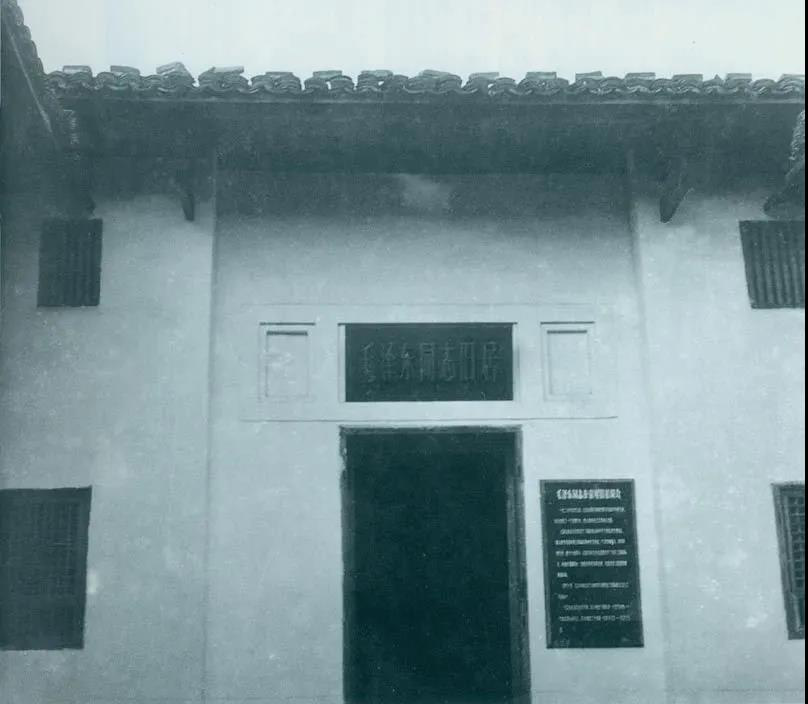 图为于都县革命委员会旧址。1929年4月11日,毛泽东在于都主持召开中共红四军前委扩大会议。