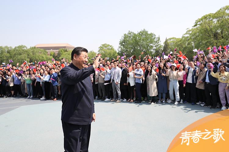 2021年4月19日,習近平來到清華大學考察。