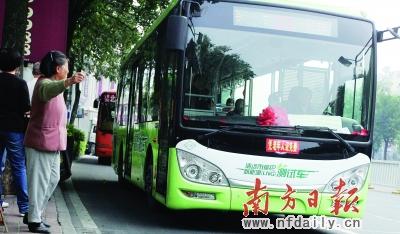 几路公交车用英语怎么说高清图片