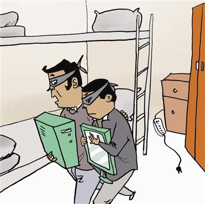 动漫 卡通 漫画 设计 矢量 矢量图 素材 头像 400_398