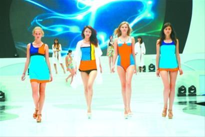 国际泳装模特大赛开始报名